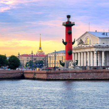 Russian Language Course in St. Petersburg