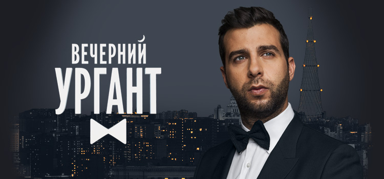 Russian TV shows